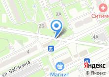 Компания «Химкинская городская похоронная служба -» на карте