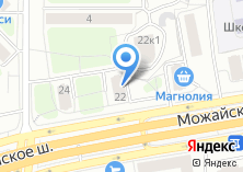 Компания «Богема» на карте