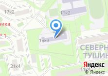 Компания «Средняя общеобразовательная школа №883 с дошкольным отделением» на карте