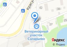 Компания «Ветеринарный участок Саларьево» на карте