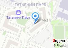 Компания «Татьянин Парк жилой комплекс» на карте