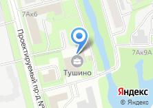 Компания «АртСити» на карте