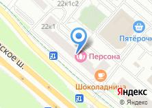 Компания «ПриватСейф - Салон-магазин сейфов