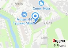 Компания «Куппо» на карте