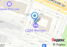 Компания «Каргологистик» на карте