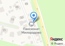 Компания «Милорадово» на карте