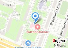 Компания «ВитроКлиник» на карте