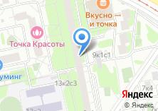Компания «ВКХ-Сервис» на карте