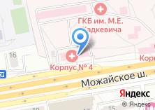 Компания «Поликлиника Городская больница №71» на карте
