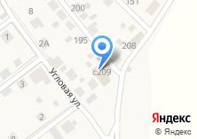 Компания «Барское застолье» на карте