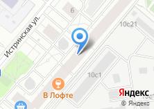 Компания «На Истринской» на карте
