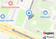 Компания «ОДС Инженерная служба района Покровское-Стрешнево» на карте