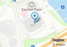 Компания «Линдстрем» на карте