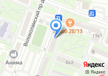 Компания «СалГос Групп» на карте