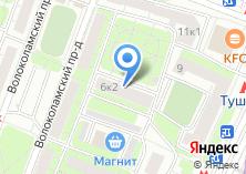 Компания «Rostoprint» на карте