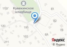 Компания «Кувекинское кладбище» на карте