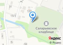 Компания «Саларьевское кладбище» на карте