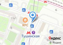 Компания «Магазин бытовой химии и косметики на проезде Стратонавтов» на карте