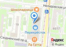 Компания «Мастерская по ремонту одежды и обуви на Сходненской» на карте