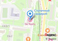 Компания «Сходненская 35-1» на карте