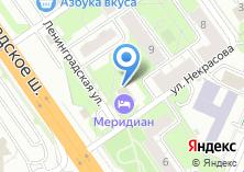 Компания «Строящееся административное здание по ул. Ленинградская (г. Химки)» на карте
