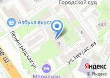 Компания «Дом быта на Ленинградской» на карте