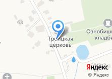 Компания «Ознобишинское кладбище» на карте