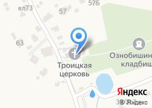 Компания «Храм Троицы Живоначальной» на карте
