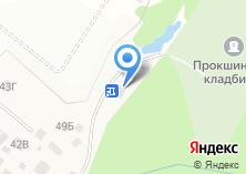 Компания «Прокшинское кладбище» на карте