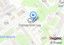 Компания «Химкинский городской суд» на карте