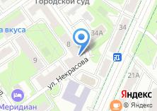 Компания «НуНу» на карте