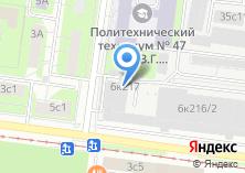 Компания «Констант-эксперт» на карте