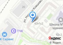 Компания «Очаково-Матвеевское» на карте