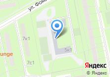 Компания «Средняя общеобразовательная школа №172» на карте