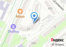 Компания «Строящийся жилой дом по ул. Московская (г. Химки)» на карте