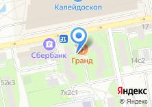 Компания «Мастерская по ремонту обуви на Химкинском бульваре» на карте