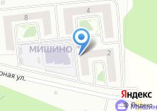 Компания «Мишино» на карте
