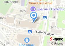 Компания «Элеганzza» на карте