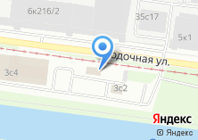 Компания «НДГС. НОВЫЙ ДИЗЕЛЬ ГЕРБОКС СЕРВИС» на карте