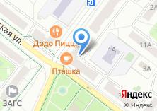 Компания «Химкинский книжный магазин №2» на карте