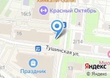Компания «Магазин слесарно-монтажного инструмента и крепежа» на карте