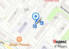 Компания «Кондитерская мастерская» на карте