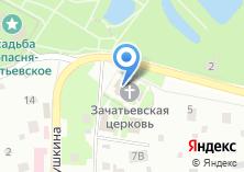Компания «Анно-Зачатьевская церковь» на карте