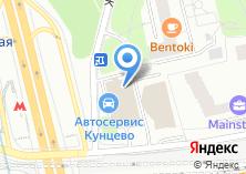 Компания «СЕРВИС- КУНЦЕВО» на карте