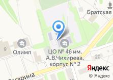 Компания «Ленинская средняя общеобразовательная школа №2 им. А.В. Чихирева» на карте