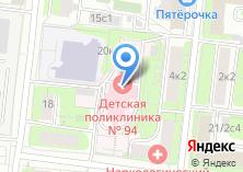 Компания «Детская поликлиника №94» на карте