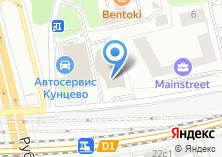 Компания «Люкс-букет» на карте