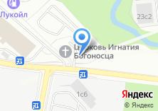 Компания «Автостоянка на Верейской» на карте