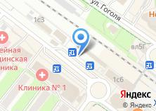 Компания «Колбасы Останкино» на карте