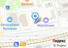 Компания «Globusoff» на карте